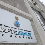 Сумма задолженности Нафтогазу уменьшилась на 524 млн гривен