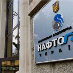 Цена на газ в Украине повысится на 14,7%, но останется самой низкой за последние 4 года