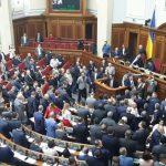 В Раде поддержали законопроект о рынке земли