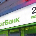 Больше всего денежных переводов украинцы получают из США