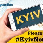The New York Times будет правильно писать транслитерацию «Киев»