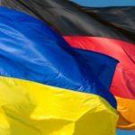 Германия направит в 2020 году 850 тысяч евро помощи Украине
