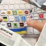 Нова пошта, ПриватБанк, Roshen: кто вошел в топ-100 самых дорогих брендов Украины