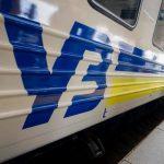 «Укрзализныця» запустила дополнительные поезда к новогодним праздникам по 6 направлениям