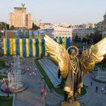 День Достоинства в Киеве: на Майдане откроют выставочный проект