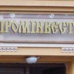 Украинская дочка российского госбанка прекращает деятельность интернет-банкинга
