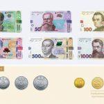 Монеты номиналом 5 грн и обновленные банкноты 50 и 200 грн появятся этой зимой