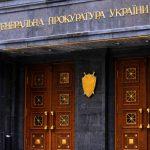 Евромайдан: ГПУ признала виновными 59 человек