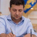 Зеленский подписал закон про оператора ГТС