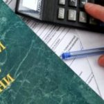 Рада поддержала внесение изменений в Налоговый кодекс