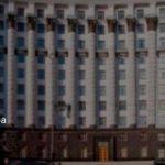 Кабмин утвердил распоряжение о запуске Новой таможни