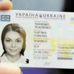 В Украине начнут создавать цифровые ID граждан
