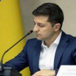 Программа поддержки малого и среднего бизнеса от Зеленского запустится 1 февраля 2020 года