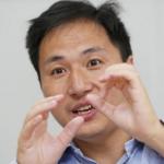 Китайского ученого приговорили к 3 годам тюрьмы за изменение генома эмбрионов