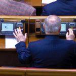 Верховная Рада ввела штрафы за кнопкодавство