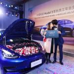 Made in China: Tesla начала продавать китайские электрокары