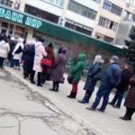 В сети показали очереди за зарплатой в ОРЛО