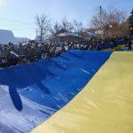 Сегодня в Украине отмечают День Соборности. Президент уже поздравил