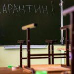 Школы Покровска закрыли на карантин