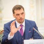 Премьер-министр Гончарук подал заявление об отставке