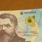 В Украине увеличат пенсии членам семей погибших военных