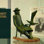 В ОРДО установят памятник Чехову