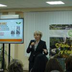 В Славянске прошел форум «Бюджет участия»