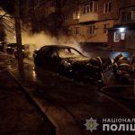 Полиция ищет поджигателей автомобилей (фото)