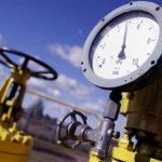 Предприятие Бахмута задолжает «Нафтогазу» более 100 миллионов, но уже началось погашение