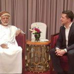 Зеленский мог не задекларировать расходы на поездку в Оман в срок
