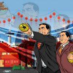 В Японии хотят выпустить национальную криптовалюту