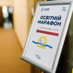 40 школ Донецкой и Луганской областей стали участниками второго этапа «Образовательного марафона»