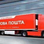 100 млн долларов инвестиций в себя. «Новая почта» обещает прорыв в 2020 году