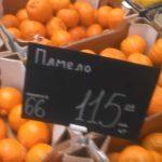 В соцсети показали разницу цен на продукты в Донецке и Киеве