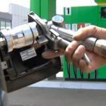 В Украине резко упали цены на бензин
