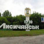 Жители Лисичанска планируют обсудить наиболее актуальные вопросы жизни города
