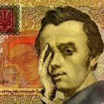 Высокие заработки госуправленцев как способ насаждения в Украине компрадорской администрации