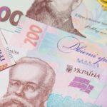 Стало известно о росте средней зарплаты в Украине