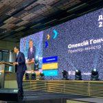 Гончарук пообещал сделать 4000 км дорог в 2020 году