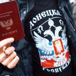 Украина будет обращаться в международный уголовный суд в связи с «паспортизацией» в ОРДЛО