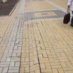 В Дружковке в центре города произошел провал плитки
