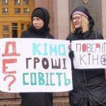 Защитники кинотеатра «Киев» устроили акцию протеста возле здания КГГА