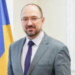 Министром развития общин и территорий стал Денис Шмыгаль