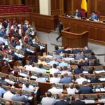 В феврале в Раду прошли бы только четыре партии — КМИС