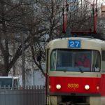 Трамвай №27 изменит маршрут, а трамваи №16, 16А — отменены