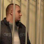 Суд оставил в силе приговор экс-сотруднику милиции Святогорска, сбившему насмерть 3-х людей