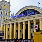 Маршрут Киев-Харьков стал самым популярным в Украине