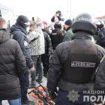Столкновения на «Барабашово»: 56 задержанным сообщено о подозрении
