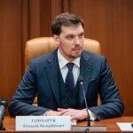 Гончарук встречался с Тигипко для переговоров о назначении в Кабмин