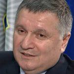 Аваков наградил оружием более 430 человек за год